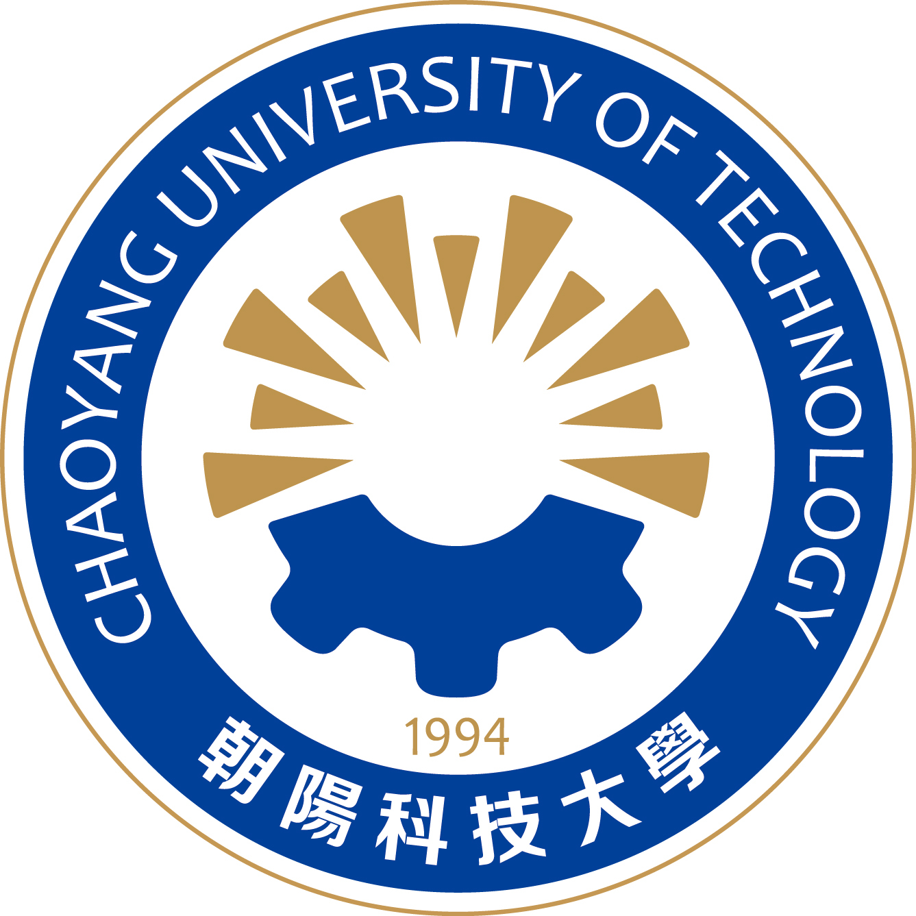 The University Motto and Emblem