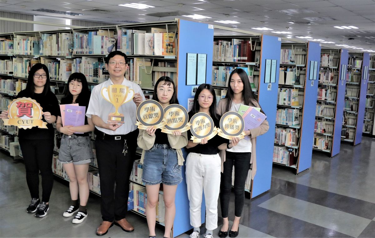 Crowned No. 1 in Academic Influence Dissertations of CYUT are mostly quoted for 8 consecutive years