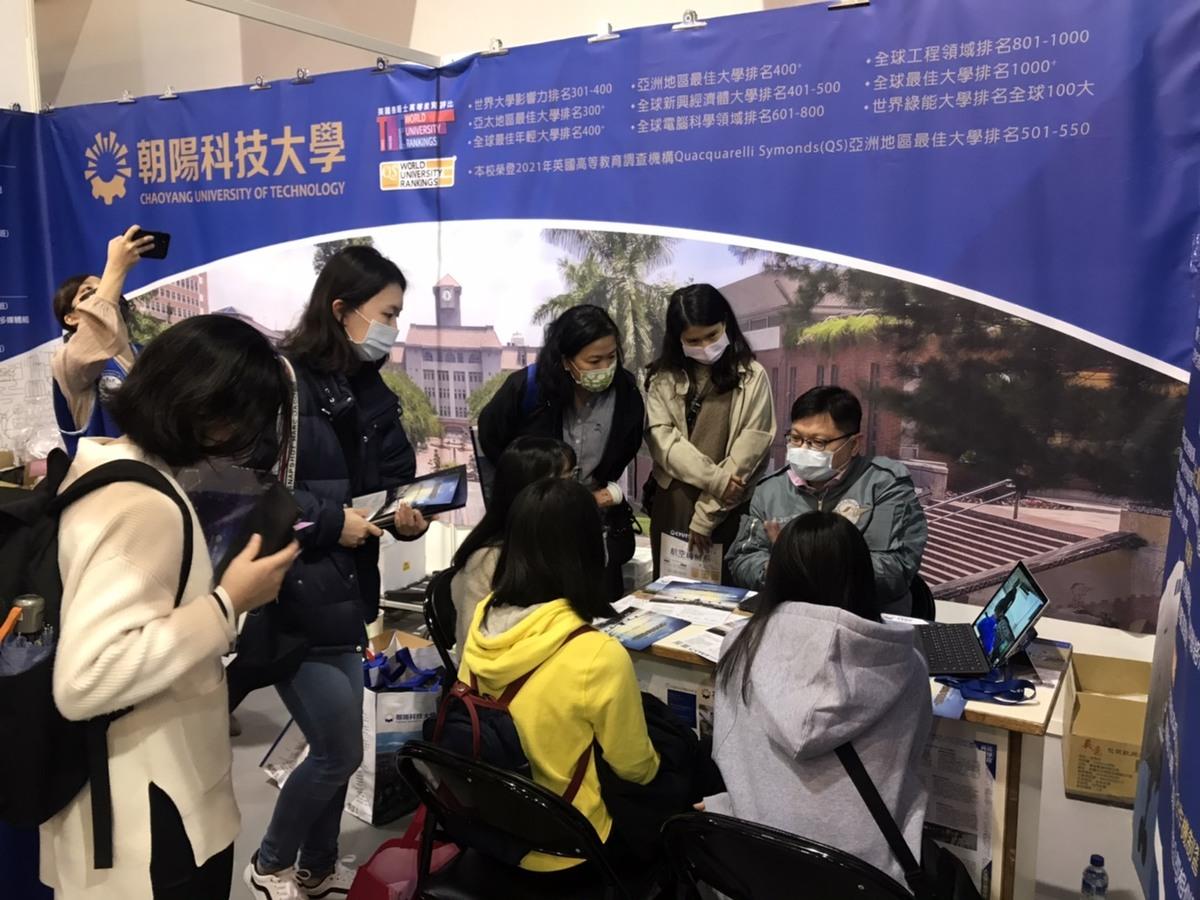大學博覽會招生 朝陽飛航系詢問度高-2021大學博覽會